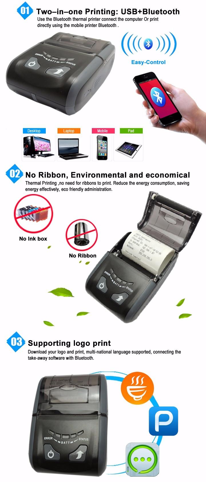 Мобильный Android Bluetooth Термопринтер IMP002