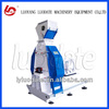 High quality maize milling machine with low price
