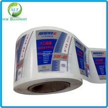 Cheap price adhesive motor oil bottle vinyl lubricant sticker