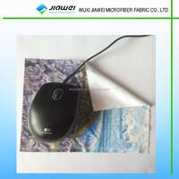 printable mouse pad