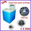 dantel lab pal plus copy machine for ibutton centrifuger