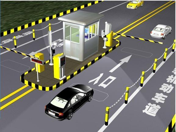 Высокое Качество Междугородной Rfid Смарт-Автомобиль Автомобиль Парковочный Сенсор Системы
