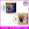Promotional Items Color Changing Ceramic Mug Cup China Factory