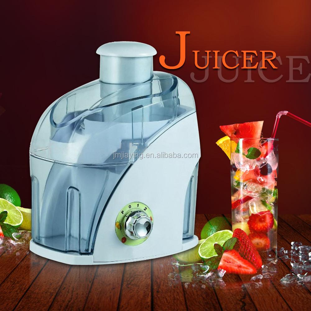 juicer (3).jpg