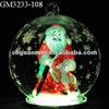 Wholesale LED lighted christmas glass ball