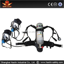 New design first-aid equipment SCBA with two gas masks