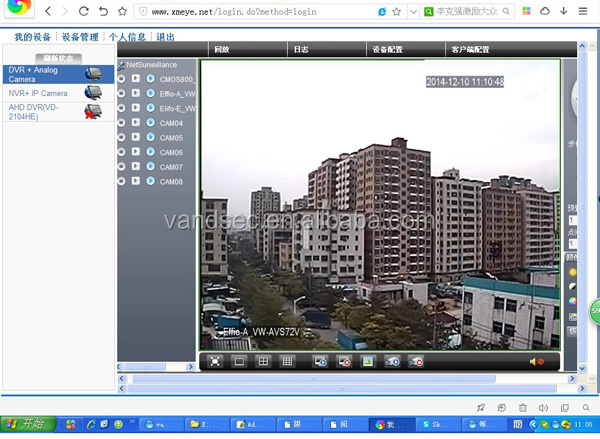 Alibaba website oculos 3- Axis Vandal proof IP66 IR dome camera