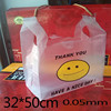 Plastic Shopping Bag Thank You, View plastic shopping bag, smiling face plastic bag