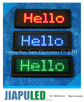 red led programmable scrolling name badge tag message made in China