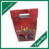 WINE BOX 2 BOTTLES WINE PAPER BOX WINE CARRIER BOX