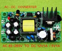 ac/dc power supply module circuit buck converter 120v 110v 220v 230v 240v ac to 12v 5v dc step down voltage regulator