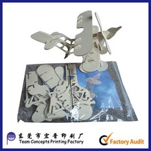 3D Building Paper Model Solutions Maze Game Puzzle Toy