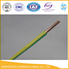 yellow green color 2.5 wire pvc insualted wire
