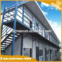 Low cost steel prefab house plans,K house plans