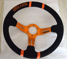 Racing Wheel MOMO Modified Steering Wheel Leather Steering Wheel 14 Inches