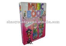 English and Spanish language Child's early education music book education toys ED83260610
