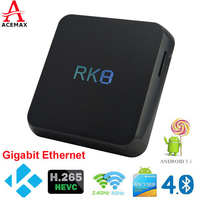 RK8 octa core ott tv box With 1year Free Arabic Iptv Apk Account Include 400 Channels include beIN Sport
