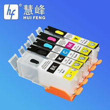 New Compatible ink cartridge of Canon PGi-250 and CLi-251