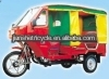 Strong passenger tricycle/three wheel bike