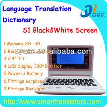 Translate bahasa arab indonesia S1 Language translator