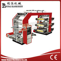 YT Model high speed flexographic printing press machine