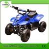 Gas Power ATV for sale 110cc/125cc / SQ- ATV001
