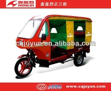 Passenger Tricycle Made in China/Passenger Three Wheel Motorcycle HL200ZK-5B