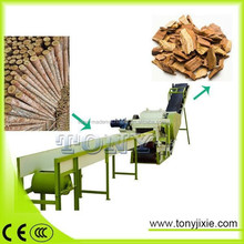 2015Latest development technologyTPQ-2113drum wood tree branch chipper crusher machine