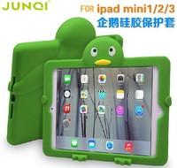 Penguin case for ipad mini kids , kids case for ipad mini , silicone case for ipad mini