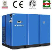 Shanghai Atlas Bolaite lg Screw air compressor