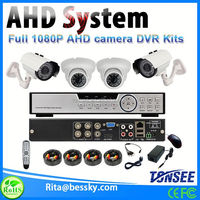 4CH 1080P AHD long range wireless cctv camera system