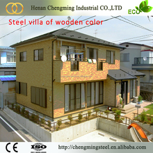 Corrosion Proof Industrial Economical Luxury Movable Container Prefabricated House