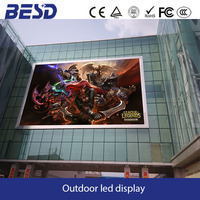 2014 SSW Wold Championship LOL game video live outdoor large led display video wall