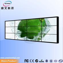 "LG or Samsung 42"" 46"" 47"" 55"" 3x4 12 units ultra HD video wall"