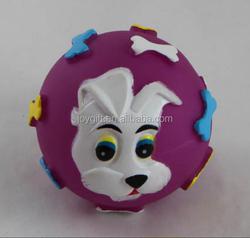 Dogs face ball pet toys Custom plastic dog face ball,vinyl funny pet toy