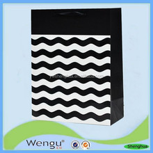 zhejiang customize arts and embossing craft Striped paper bag gift package ,paper bag supplier and manufacture