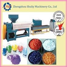 Hot Sale plastic compounding pelletizing machine/plastic recycling pellet machine
