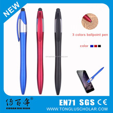 2015 New Design multifunction 3 Color Stylus Pen
