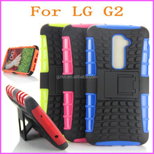 Unique brand hot selling Tough hard Shockproof Armor Cover case rugged heavy duty Case Dual Layer for LG G2