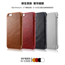 G-case Gulort business leather flip cover wallet case for iphone 6 4.7