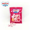 WISICHI 100g various shape halal marshmallow