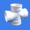 250mm flexible upvc plastic water waste pipe rain cross fitting for drainage