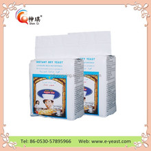 500g high sugar/low sugar baking yeast powder with high quality and good price