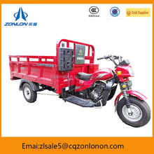 200cc 3 Wheel Electric Motorcycle For Heavy Cargo Loading