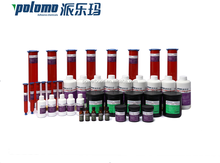 UV Gel Temporary Fixation Hydrolysis Glue&Thinning Glue UV1224 for High Adhesion Type