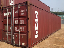 (20'GP/40'GP/HC) shipping container /old shipping container)