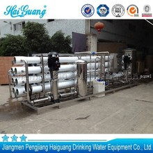 Excellent quality automatic ro system water purification
