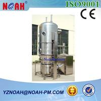 PGL-150 Medicine Spray dryer granulator