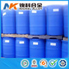 Natural surfactant APG0810 APG1214 APG0814 alkylpolyglycoside