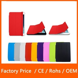 Factory Price 3 Fold with Wake Sleep Function Stand Flip Leather Smart Cover Case for iPad mini 123